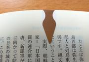 Bookbarts2_2