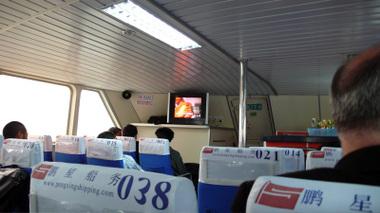 In_ferry