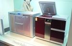 kimuchi_refrigerator