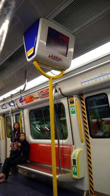 Subway_in_hongkong
