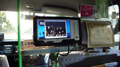 Taxi_tv