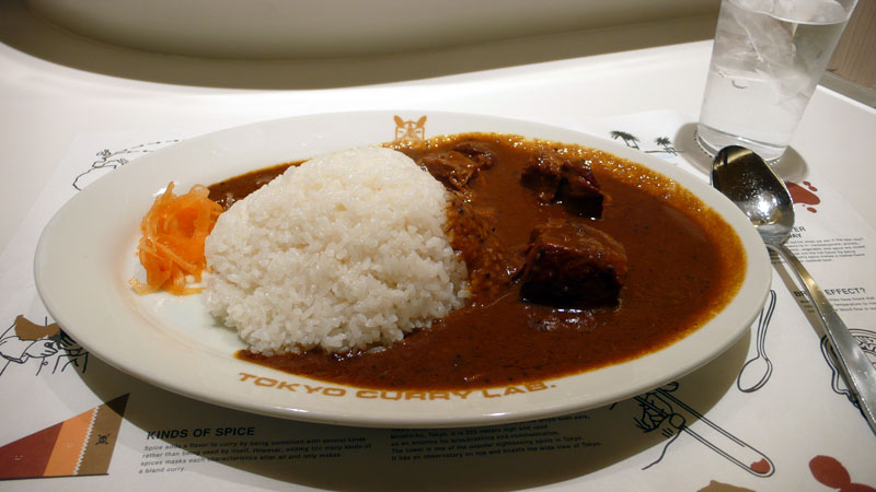 Tokyo_curry_lab