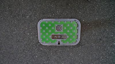 Atami4