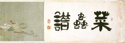 Saityuufu