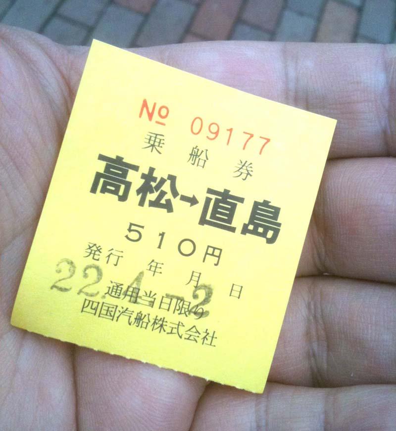 Takamatsunaoshima_2