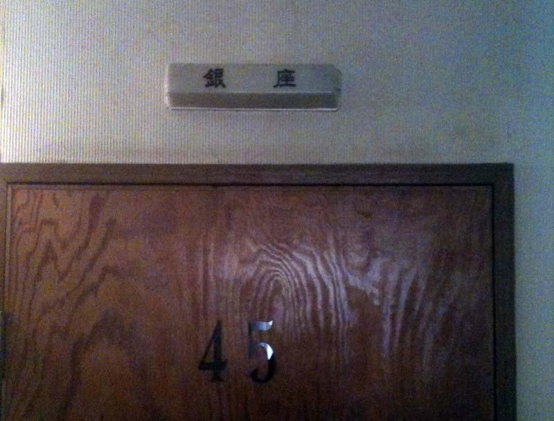 Takamatsu_ginza