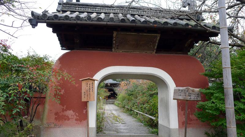 Sekihouji1