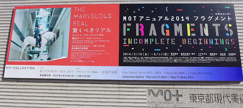 Mot_a