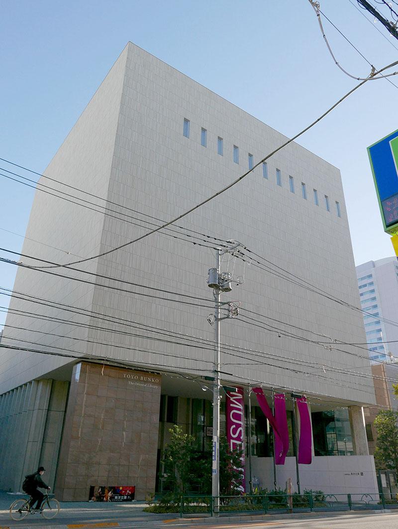 Toyobunko1