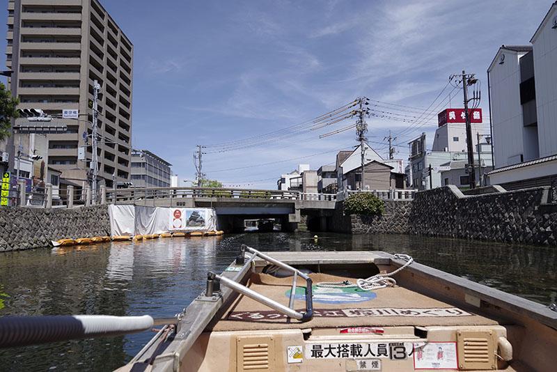 Horikawa3_s