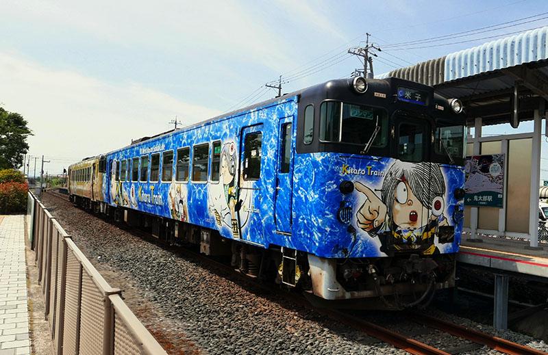 Kitarou_train_s