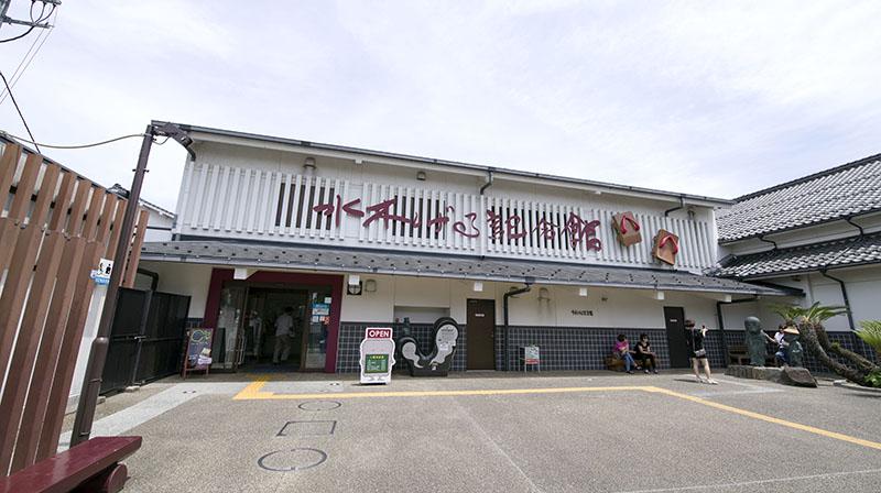 Muzuki_kinen1