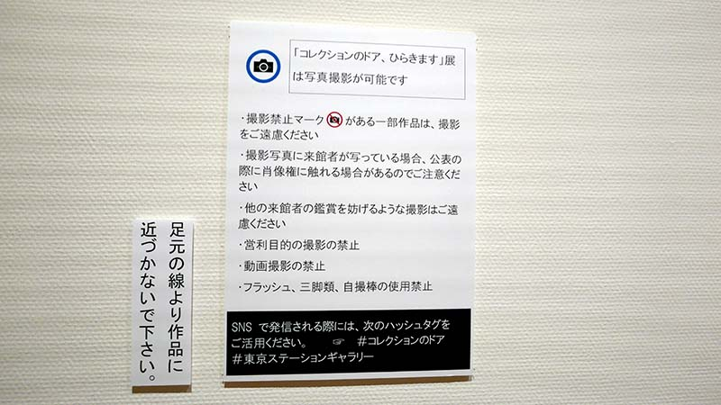 Satsuei_ok